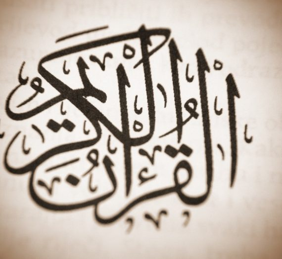 Yuk Mengenal Apa Saja Keistimewaan Alquran Bagi Umat Islam