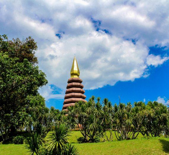 Apa Bentuk Negara Indonesia?